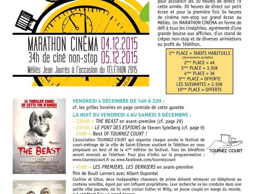 Marathon  cinéma
